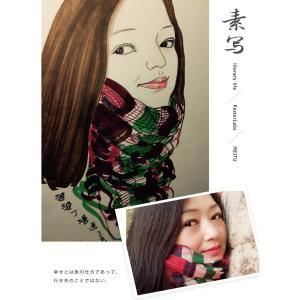 丁月光国画作品《【素写2】作者丁月光 可定制》价格720.00元