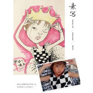 丁月光国画作品《【素写6】作者丁月光  可定制》价格720.00元