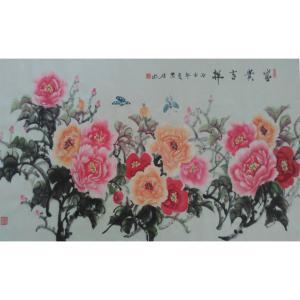 黄一龙国画作品《【富贵吉祥】作者黄一龙》价格386.00元