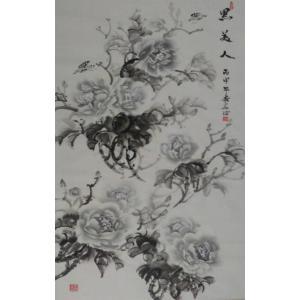 黄一龙国画作品《【黑美人】作者黄一龙》价格626.00元