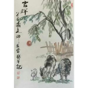 柳春雷国画作品《【吉祥】作者柳春雷》价格1920.00元