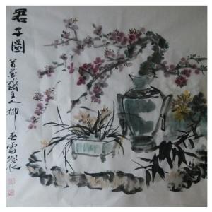 柳春雷国画作品《【君子图】作者柳春雷》价格2880.00元