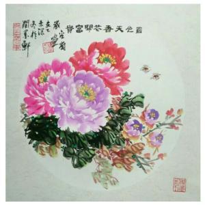 杨金岗国画作品《【国色天香】作者杨金岗》价格480.00元