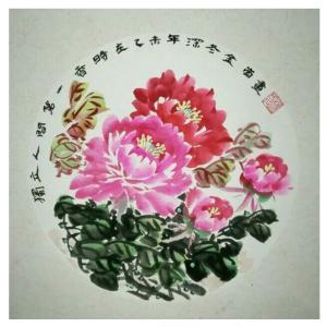杨金岗国画作品《【花开富贵】作者杨金岗》价格480.00元