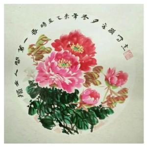 杨金岗国画作品《【大富大贵】作者杨金岗》价格480.00元