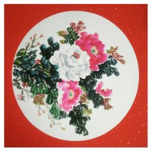 杨金岗国画作品《【鲜花】作者杨金岗》价格480.00元