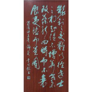 袁柏林雕刻作品《【诸葛亮论交友 木刻版】作者袁柏林》价格1680.00元