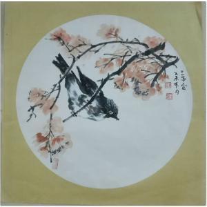 伍三平国画作品《【花鸟4】作者伍三平》价格720.00元