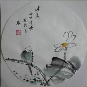 池清云国画作品《【荷花5】作者池清云》价格960.00元