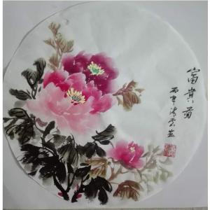 池清云国画作品《【富贵图】作者池清云》价格960.00元