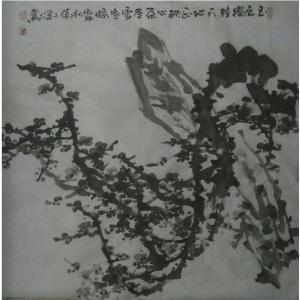 张文健国画作品《【梅兰菊竹系列3】作者张文健》价格1920.00元