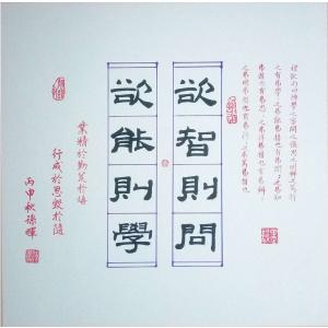 孙晖书法作品《【 书法  硬卡】作者孙晖》价格386.00元