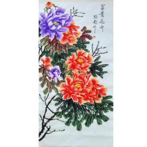 何跃起国画作品《【花鸟10】作者何跃起》价格2400.00元