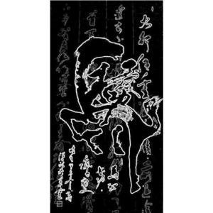 刘书刚书法作品《【书法5】作者刘书刚》价格19200.00元