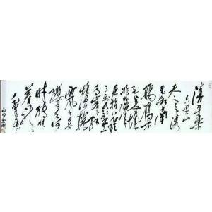 刘书刚书法作品《【书法6】作者刘书刚》价格76800.00元