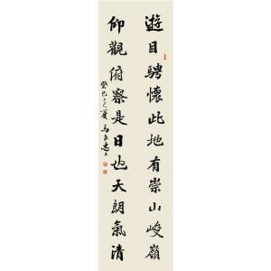 马良忠书法作品《【书法23】作者马良忠》价格2400.00元