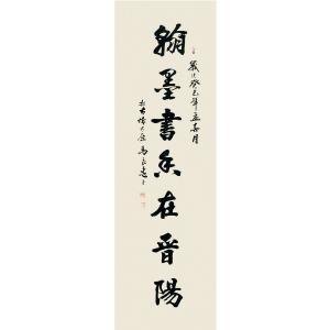 马良忠书法作品《【书法25】作者马良忠》价格2400.00元
