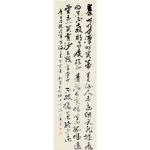 马良忠书法作品《【书法26】作者马良忠》价格2400.00元