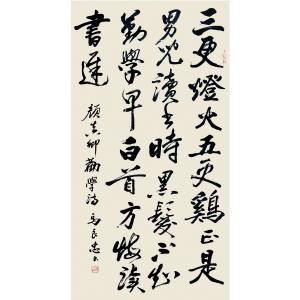 马良忠书法作品《【书法27】作者马良忠》价格2400.00元