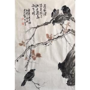 尹站前国画作品《【花鸟1】作者尹站前》价格2400.00元