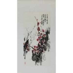 丁国祥国画作品《【竹子1】作者丁国祥》价格720.00元