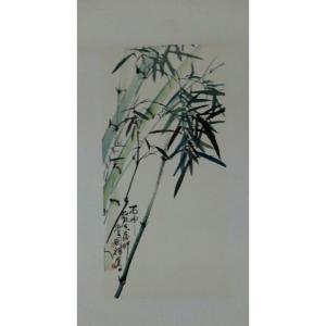 丁国祥国画作品《【竹子3】作者丁国祥》价格720.00元
