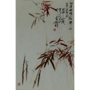 丁国祥国画作品《【竹子4】作者丁国祥》价格720.00元