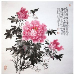 梁义勇国画作品《【牡丹2】作者梁义勇》价格9600.00元