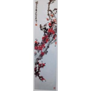 毛世英国画作品《【花鸟5】作者毛世英》价格12000.00元