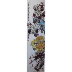 毛世英国画作品《【花鸟6】作者毛世英》价格14400.00元