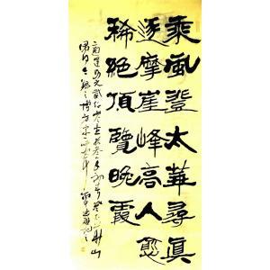 王德硕书法作品《【书法4】作者王德硕》价格38400.00元