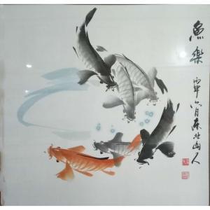 王学东国画作品《【鱼乐】作者王学东》价格432.00元