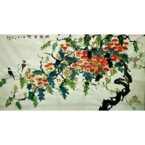 邢华林国画作品《【群芳争艳】作者邢华林》价格1920.00元