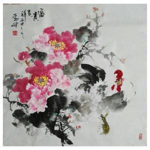 潘劲伸国画作品《【富贵吉祥2】作者潘劲伸》价格7200.00元