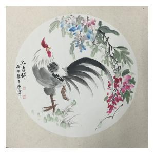 朱德宾国画作品《【大吉利】作者朱德宾》价格200.00元