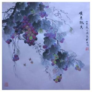 卢俊良国画作品《【硕果飘香】作者卢俊良》价格1200.00元