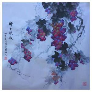 卢俊良国画作品《【醉在深秋】作者卢俊良》价格1200.00元