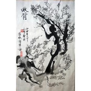 陶文祥国画作品《【傲骨】作者陶文祥》价格552.00元