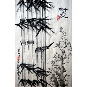 陶文祥国画作品《【好友】作者陶文祥》价格626.00元