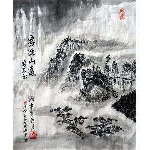 陶文祥国画作品《【雾近山远】作者陶文祥》价格720.00元