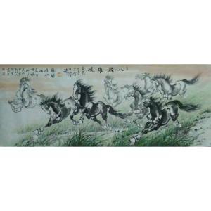 陈敏国画作品《【八骏雄风】作者陈敏》价格288.00元