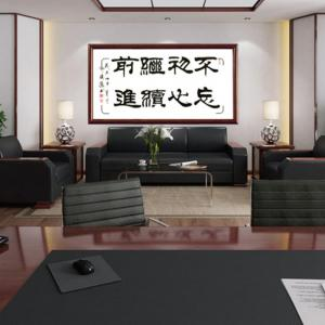 邓凌鹰书法作品《【书法 可定制】作者邓凌鹰》价格48000.00元