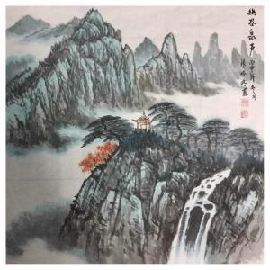张怀林国画作品《【幽谷泉声】作者张怀林》价格312.00元