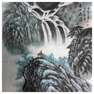 张怀林国画作品《【泰山飞瀑1】作者张怀林》价格312.00元