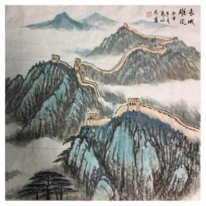 张怀林国画作品《【长城雄风】作者张怀林》价格312.00元
