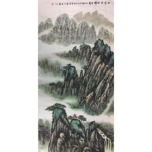 张怀林国画作品《【峰自秀】作者张怀林》价格672.00元