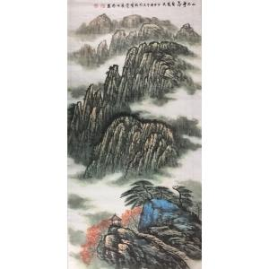 张怀林国画作品《【山不争高自及天】作者张怀林》价格672.00元