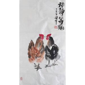 冯耀午国画作品《【动静等观】作者冯耀午》价格12000.00元