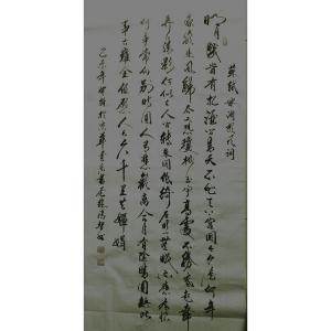 张鸿智书法作品《【水调歌头】作者张鸿智》价格1920.00元