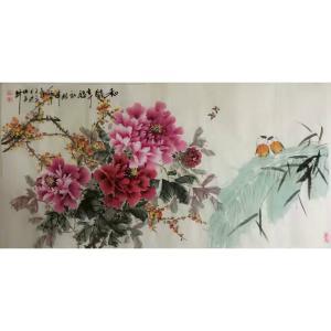 王长泉国画作品《和睦幸福》价格1000.00元